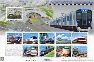GIAPPONE-2017-Gomma-integra-non-linguellato-Railroad-SERIE-N-5-TRENI-FERROVIE-RAIL-2x-10v-M-S