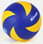 Mikasa-200-Volleyball-For-Indoor-Olympic-Game-Official-Ball-Size-5-Blue-Yellow thumbnail 2