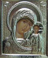 kazanskaya MADONNA AND JESUS ICON ORTHDOX CHRISTIAN  Metal Framed church pray