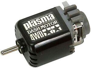 Tamiya-15186-Mini-4WD-Dash-Motor-GP-186-Plasma
