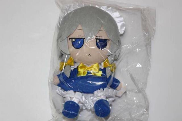 stuffed toy Japan w//Track# Touhou Push Series 29 Fumofumo SAKUYA Kourindo ver