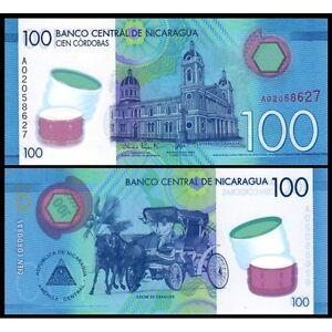 Nicaragua 100 Cordobas 2014 ( 2015 ) Polymer Unc P New Qfgtydrx-07214320-824418305