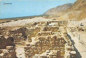 B27840 Qumran  israel