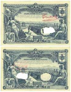 FRANCE-100-FRANCS-CHAMBRE-de-COMMERCE-1930-MONTPELLIER-with-CHERUB-ATHENA-HERMES