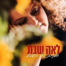 FREE US SHIP. on ANY 2 CDs! NEW CD Leah Shabat: Sunflowers