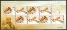China 2004-19 South China Tiger stamps mini-pane华南虎