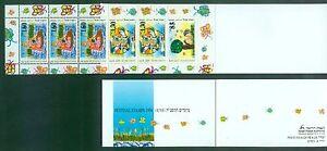 Israel-1994-Festivals-New-Year-Booklet-Bale-B28