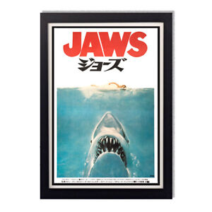 Jaws-Steven-Spielberg-Japanese-Movie-Poster-Reproduction-Poster-11x24in-24x36in