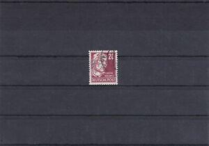 DDR-MiNr-333-va-YI-gestempelt