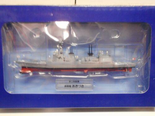 JM 35 DD-115 AKIZUKI DESTRUCTOR JMSDF JAPAN DeAGOSTINI 1:900
