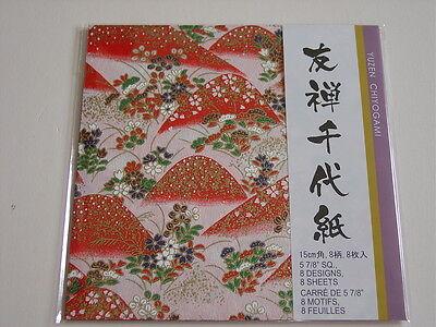 "ORIGAMI PAPER JAPANESE 150MM 6"" SQUARE PREMIUM PACKS STUNNING DESIGNS"
