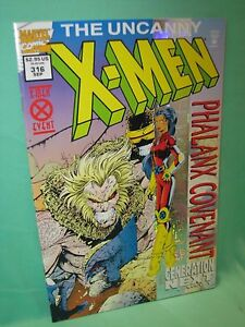 Uncanny X-Men #341 Gladiator Comic Marvel Comics Original Series 1st Print F+