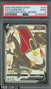2020 Pokemon SWSH Champion's Path Secret #079 FA Charizard V PSA 9 MINT