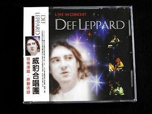 Def-Leppard-Live-In-Concert-Taiwan-Ltd-w-obi-CD-Sealed-1999-RARE