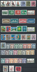 Allemagne-RFA-Annee-1970-Neuf-MNH-Complete