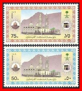SAUDI ARABIA 1988 MOSQUE SC#1092-93 MNH RELIGION (E15-7)