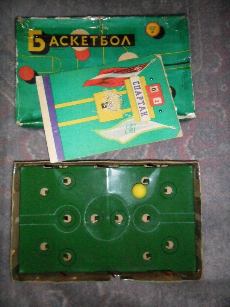 Vintage original URSS soviétique Board Game Basketball Big 20 in (environ 50.80 cm) RARE