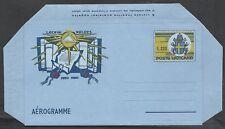 1980 AEROGRAMMA VATICANO ARCHIVIO SEGRETO