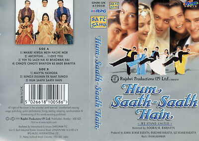 Hum Saath Saath Hain Cassette Hindi Bollywood Film Soundtrack Tape Free Delivery Ebay
