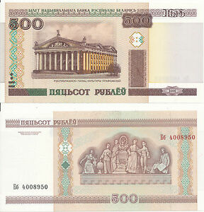 Belarus-Belarus-500-Rubles-2000-UNC-Pick-27a