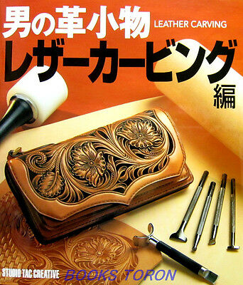 Leather Carving Goods - Techinic Book /Japanese Handmade Craft Pattern Book