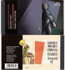GRECIA GREECE 2005 Carnet Booklet Libretto Caricature Autori Vari MNH