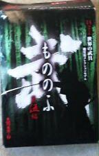 RARE MONONOFU Samurai Warrior Naginata Weapon Japanese Miniature BOFORD JAPAN