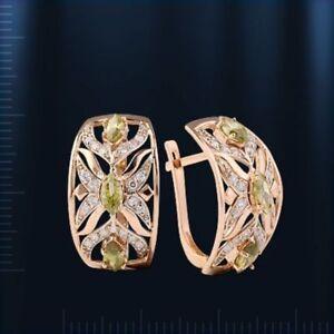 GOLDOHRRINGE-Rose-Rotgold-585-Ohrringe-mit-Peridot-Marquise-Oval-CZ-Neu-Glaenzend