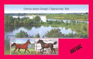 BELARUS 2017Joint Kyrgyzstan Nature Fauna Farm Animals Horses 2v+ Mi1200-1201Zd