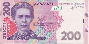Ucraina-200-HRYVEN-2013