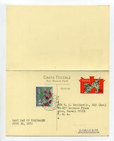 Ryukyu Islands Scott #UY14 International Paid Reply Postally Used (RY UY14-1)