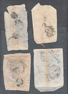 NEPAL-14-STAMPLESS-COVERS