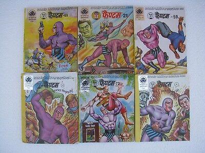 PHANTOM 10 DIAMOND COMICS Hindi India 486c   eBay