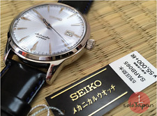 SEIKO SARB065 Mechanical designed by Ishigaki Shinobu. Brand-new & Made in JAPAN