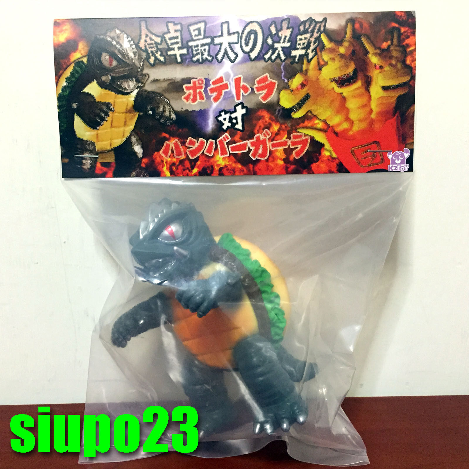 Kenneth Tang x K2TOY Hamburg Dragon Vinyl Figure