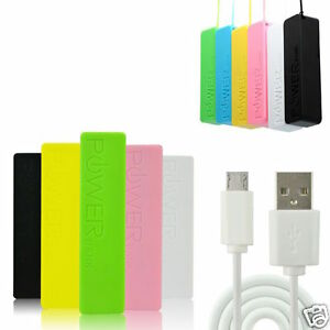 2600mAh-POWER-BANK-PORTABLE-USB-BATTERY-CHARGER-FOR-iPHONE-iPAD-HTC-MOBILE-PHONE