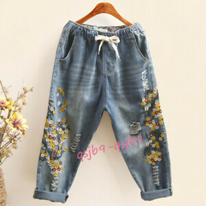 Women-039-s-Denim-Floral-Harem-Pants-Baggy-Jeans-Elastic-Waist-Casual-Trousers-Loose