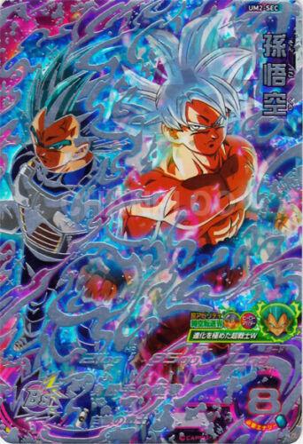 "Super Dragon Ball Heroes UM Vol.2 Card /"" UM2-SEC Son Goku UR /"" Japan JP DB USED"