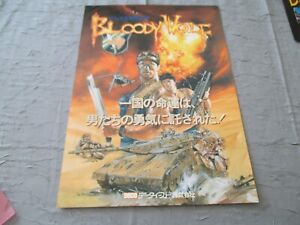 >> Bloody Wolf Data East Arcade Original Japan Handbill Flyer Chirashi!