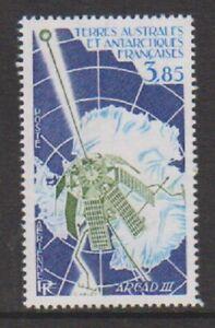 FSAT-TAAF-1981-3f85-Arcad-Satellite-Space-stamp-MNH-SG-164