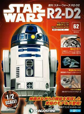 1:2 SCALE DEAGOSTINI STAR WARS BUILD YOUR OWN R2-D2 ISSUE 30 COMPLETE WITH PART