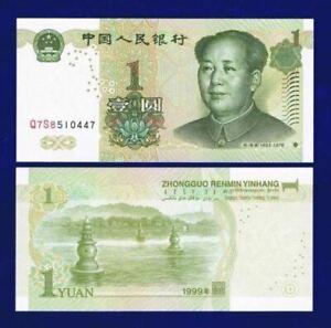 China 4th Series RMB1 1 Yuan $1 1999 (UNC) OFFER !!!
