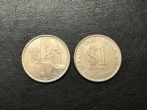 Malaysia 1 Ringgit coin (1977) Commemorative 100th Anni of Rubber - UNC