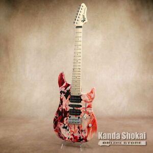 Vigier: Guitars Excalibur Supra 7 strings VE7 CVS1 Maple FB Rock Art