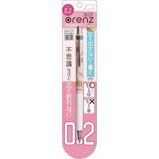 San-X Rilakkuma Orenz 0.2mm Mechanical Pencil (PN93801)