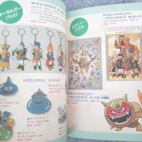 DRAGON-QUEST-PERFECT-COLLECTION-1996-Goods-Catalog-Fanbook-Book-Japan-EX552