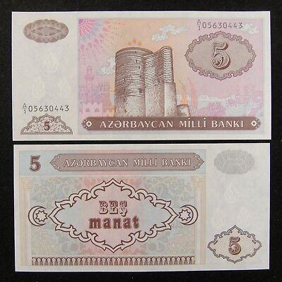 AZERBAIJAN Paper Money 5 Manat 1993 UNC