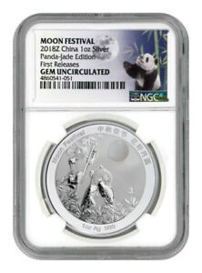 2018-Z-China-Moon-Festival-Silver-Panda-1oz-Silver-Medal-NGC-GEM-Unc-FR-SKU55411