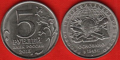 170th Anniversary of the Russian Geographical Society coin Russia 5 Rubles 2015