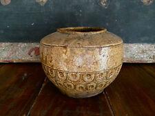 Antique Chinese Impressed Design Pottery Vase Jar Earthenware